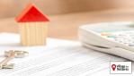 Démembrement d'un bien acquis en défiscalisation pendant la période de location : redressement fiscal et responsabilité du notaire ! (Village des notaires)